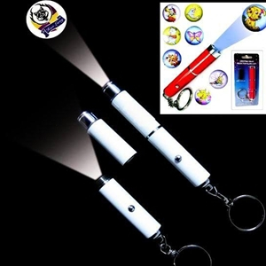 Custom Projector Flashlight Keychain