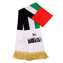 "Stadium Scarf High Definition 57 x6.3"" Polyester"